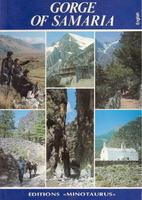 Gorge of Samaria by Nikos Psylakis