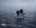 I am your Agency by Jing Yuan…
