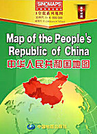 People's Republic of China map (Britain…