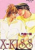 X-Kiss by Kazuna Uchida