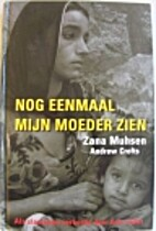 Sold by Zana Muhsen