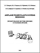 Airplane power plants systems designing by…