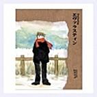 Everlasting (Beans No. 21) by Kuriko Kata