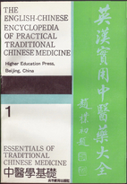 The English-Chinese Encyclopedia of…