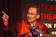 Author photo. Courtesy of www.lensamalaysia.com (Wikipedia)