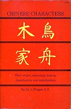 Chinese Characters by Léon Wieger