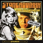 Stonerobixxx: March 2013 Compilation