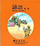 Chinese sayings 2 = 諺語第二集 by Wang…