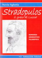 Stradopulos: il greco di Lucca by Nevio…