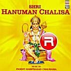 Shree Hanuman Chalisa by Sanjay Anu Mehra