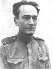 Author photo. ca. 1943