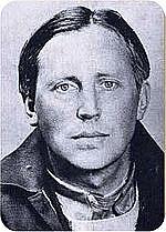 Author photo. Wikipidia