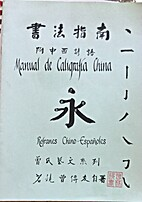 Manual de caligrafia China. Refranes Chino…