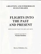 Flights into the Past & Present: Polyoty V…
