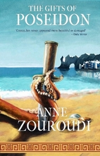 The Gifts of Poseidon by Anne Zouroudi