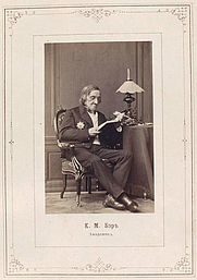 Author photo. Courtesy of the <a href=&quot;http://digitalgallery.nypl.org/nypldigital/id?1234465&quot;>NYPL Digital Gallery</a> (image use requires permission from the New York Public Library)