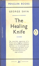 The Healing Knife by George Sava