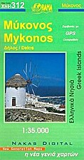 Mykonos: ORAMA.2.312 by Collective
