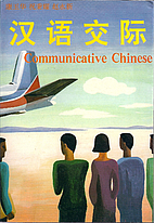 Communicative Chinese in 100 Lessons by Xun…