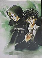 Harry Potter: Four Seasons