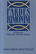 Pardes Rimonim: A Marriage Manual for the…