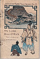 Japanese Fairy Tale Series No. 15, My Lord…