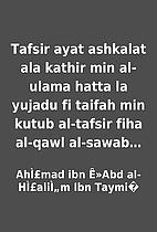 Tafsir ayat ashkalat ala kathir min al-ulama…