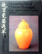 Masterworks of Chinese porcelain in the…