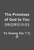 The Promises of God to You…