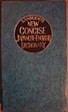 Sanseido's New Concise Japanese-English…