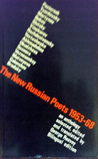 The new Russian poets, 1953-1966; an…