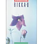 An Invitation to Ikenobo, Rikka - II