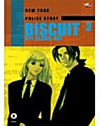 Biscuit - New York Police Story, vol. 03 by…
