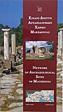 Network of Archaeological Sites of Macedonia