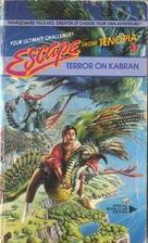 Terror On Kabran by Richard Brightfield