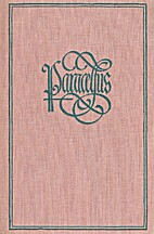 Paracelsus : das Urbild des Doktor Faustus…