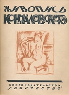 Pyotr Konchalovsky by Catalogo in russo