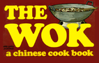 The Wok by Gary Lee