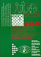 A86-89 Holandska odbrana by M.Gurevich