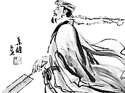 "Autoren-Bild. Image found at <a href=""http://history.cultural-china.com/en/50History6323.html"" rel=""nofollow"" target=""_top"">cultural-china.com</a>"