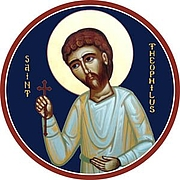 Foto do autor. Saint Theophilus of Antioch / Icon