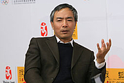 """Foto de l'autor. <a href=""""http://cul.sohu.com/s2006/9304/s246246630/"""" rel=""""nofollow"""" target=""""_top"""">Author's website</a>"""