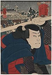 Author photo. Miyamoto Musashi (1584-1645)<br> Ukiyo-e by Utagawa Kuniyoshi 1852 <br>(LoC Prints and Photographs Division,<br> LC-DIG-jpd-01580)