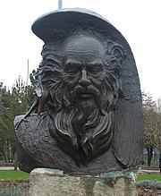 Författarporträtt. Bust of Farid al-Din Attar, Nishapur, Iran.  Photo by Nik_Pendaar / Wikimedia Commons.