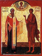 Foto do autor. Russian icon depicting Saint Andrew of Crete (left) and Saint Mary of Egypt