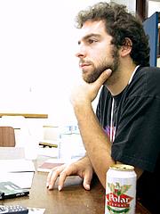 Författarporträtt. Self-portrait of Daniel Galera, Brazilian writer and translator.