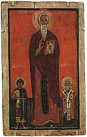 "Foto do autor. Thirteenth century icon of St. John Claimacus, to either side are Saint George and Saint Blaise By Novogrod school - scan from ""Muzeum Rosyjskie w Leningradzie"", Arkady, Warszawa 1986, ISBN 83-213-3348-6, Public Domain, <a href=""https://commons.wikimedia.org/w/index.php?curid=1882224"" rel=""nofollow"" target=""_top"">https://commons.wikimedia.org/w/index.php?curid=1882224</a>"