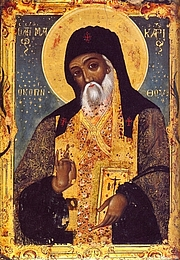 "Autoren-Bild. Icon of Saint Macarios Archbishop of Corinth By Unknown author - Unknown source, Public Domain, <a href=""https://commons.wikimedia.org/w/index.php?curid=39639322"" rel=""nofollow"" target=""_top"">https://commons.wikimedia.org/w/index.php?curid=39639322</a>"