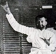 Foto de l'autor. Keshab Chandra Sen (taken 1879)