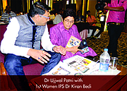 """Forfatter foto. Dr. Ujjwal Patni with 1st woman IPS Dr. Kiran Bedi By Ujjwal Patni - Own work, CC BY-SA 4.0, <a href=""""https://commons.wikimedia.org/w/index.php?curid=64763060"""" rel=""""nofollow"""" target=""""_top"""">https://commons.wikimedia.org/w/index.php?curid=64763060</a>"""
